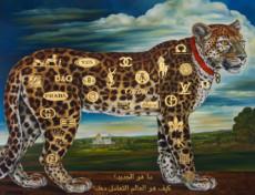 """""""LEOPARD II"""", Oil & 23K Gold Leaf on Linen, 50""""x60"""", 2010-11"""