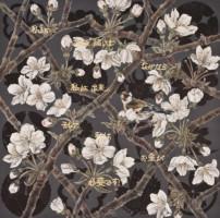 "Flora in Grisaille: ""JAPANESE A"", (Medium), Oil & 23K Gold Leaf on Linen, 42""x42"", 2014"