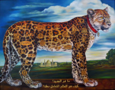 """LEOPARD I"", Oil & 23 Gold Leaf on Linen, 31""x40"", 2008-09"