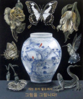 "Flora in Grisaille: ""KOREAN"", (Small), Oil & 23K Gold Leaf on Linen, 24""x20"", 2011 - Porcelain Vase by Stephen Young Lee"