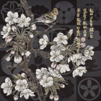 "Flora in Grisaille: ""JAPANESE B"", (Medium), Oil & 23K Gold Leaf on Linen, 42""x42"", 2013 - Japanese Calligraphy by Larry Thomas"