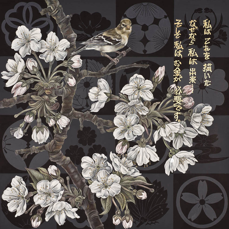 "Heidi Endemann, Flora in Grisaille: ""JAPANESE II B"", (Medium), Oil & 23K GL on Linen, 24x24"", 2013"