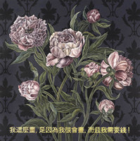 """Flora in Grisaille: """"CHINESE A"""", (Medium), Oil & 23K Gold Leaf on Linen, 42""""x42"""", 2012"""