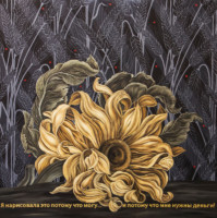 "Flora in Grisaille: ""RUSSIAN B"", (Large), Oil & 23K Gold Leaf on Linen, 56""x56"", 2015"
