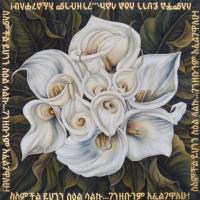 "Flora in Grisaille: ""ETHIOPIAN"" (Medium), Oil & 23 K Gold Leaf on Linen, 42""x42"", 2020"