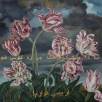 """Flora in Grisaille: """"AFGHANISTANI"""", (Small), Oil & 23K Gold Leaf on Linen, 24""""x24"""", 2020"""